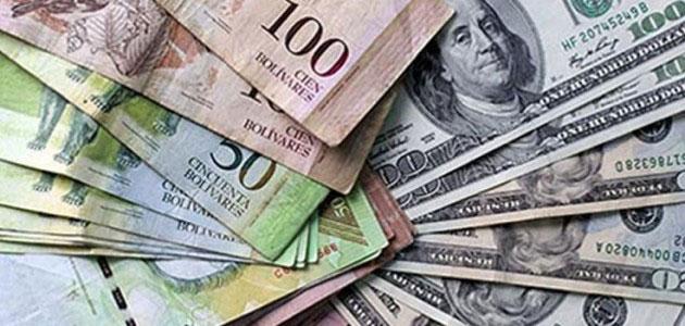economiaVenezuela
